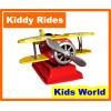Propeller Big Plane KR 001