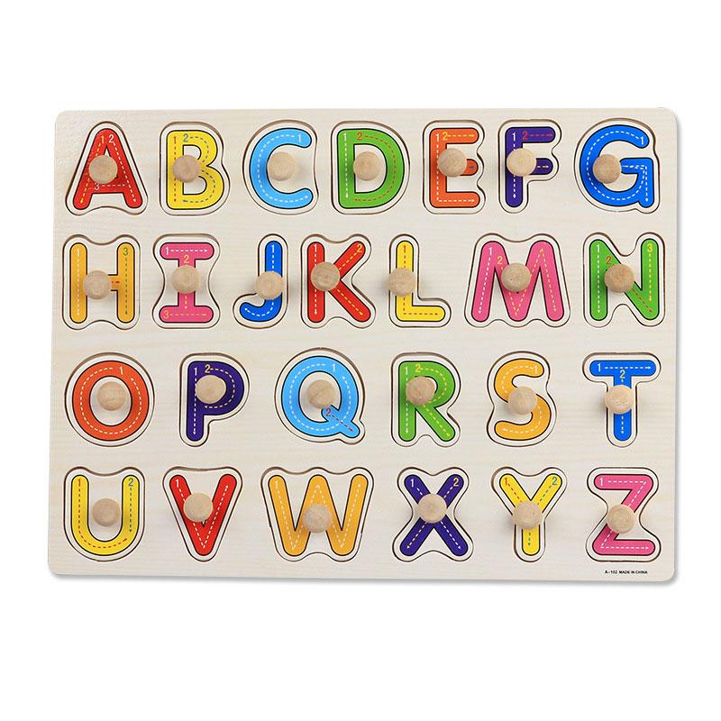 ABC Inset Puzzle