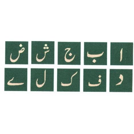 Sandpaper Letters Urdu