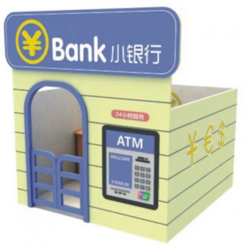 Wooden Bank Imported