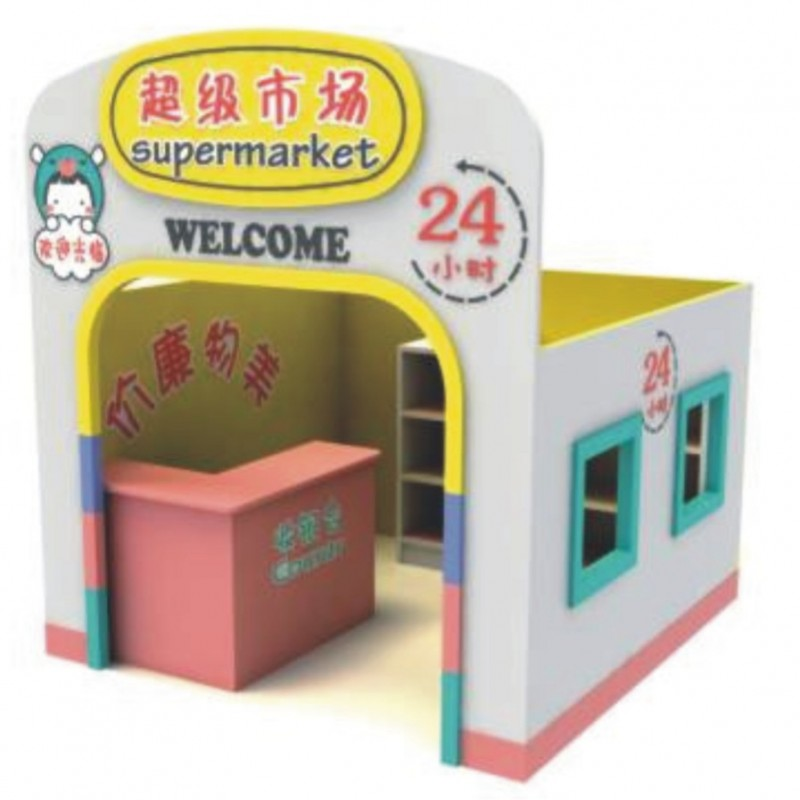 Wooden Supermarket I...